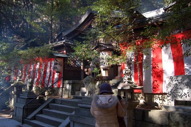 ① 15.01.01 (1)八神社