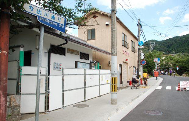 ③ 16.07.18 (13)トイレ改修 銀閣寺橋
