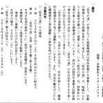 「第5回桜まつり」おしらせ